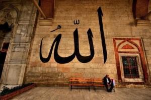 ¿Qué significa Allah?