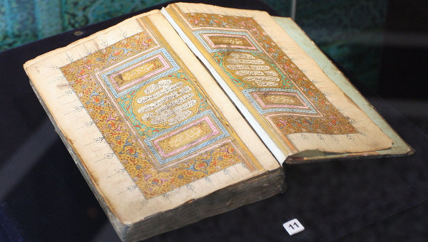 Las virtudes del Corán