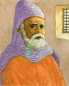 Anselm Turmeda y el IslamAnselm Turmeda y el IslamAnselm Turmeda y el Islam