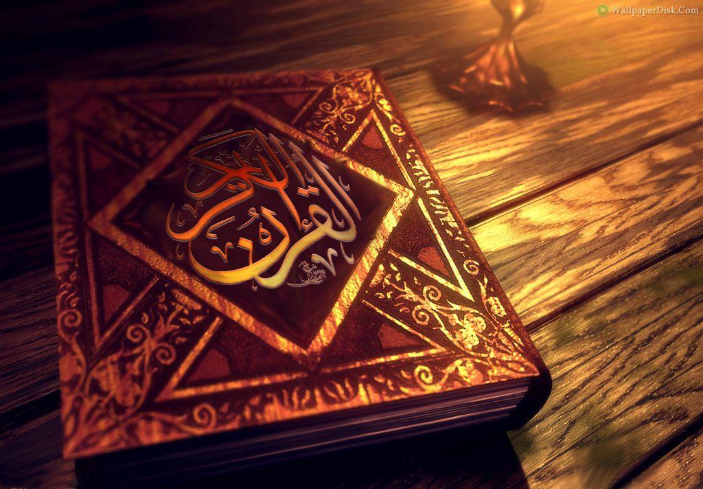 El reto de producir algo igual al Corán