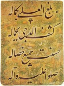 A lo largo del tiempo y los lugares en los que los musulmanes han estado presentes se pueda apreciar su influencia enriquecedora...