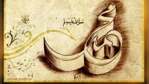 Hay muchos no-musulmanes que, a raíz de los sucesos recientes, se han preguntado qué fue lo que el Profeta Muhammad trajo a la humanidad.