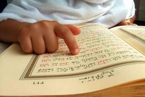 Ucrania: la primera persona que memoriza el Corán es una mujer