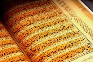 El Corán no ha sido alterado desde el tiempo del Profeta Muhammad, la paz sea con él
