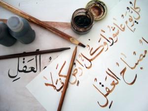 """La primera palabra del Corán revelada al Profeta Muhammad, la paz sea con él, fue, de hecho, """"Lee"""""""