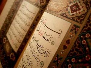 La revelación del Corán no fue un momento aislado en el tiempo, sino que descendieron al Profeta Muhammad, la paz sea con él, como un flujo constante que duró 23 años tanto en Meca como en Medina.
