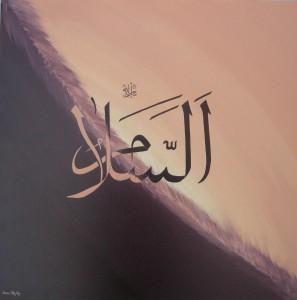 """""""Los que creen y tranquilizan sus corazones por medio del recuerdo de Allah. ¿Pues no es acaso con el recuerdo de Allah con lo que se tranquilizan los corazones?"""""""