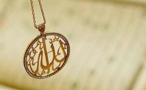 """El Profeta Muhammad dijo: """"El Din es facilidad""""."""