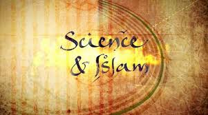 Documental Ciencia e Islam