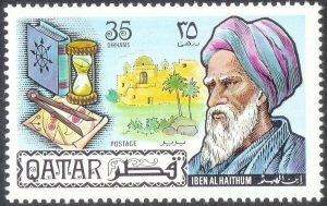 El científico descubridor de la óptica Ibn Al Haytham