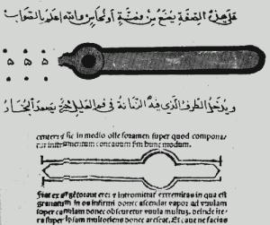 Un inhalador que inventó Al-Zahrawi. Arriba vemos en árabe y abajo la traducción en Latín