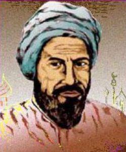 Representación artística de Al Nafisi