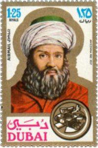 Representación de Ibn Sina en un sello de Dubai