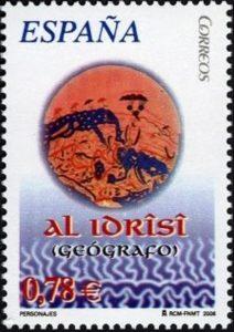 Sello español en conmemoración del Al Idrissi