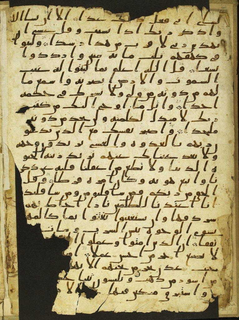 Manuscritos del Corán: versículos 23 al 31 del Sura al-Kahf