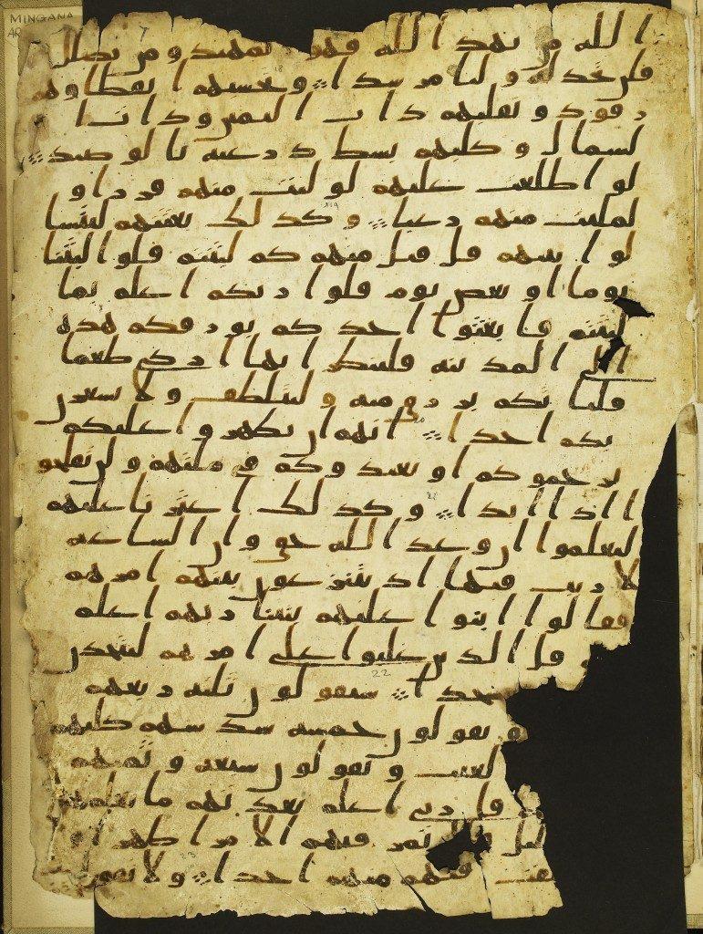 Manuscritos del Corán: versículos 17 al 23 del Sura al-Kahf