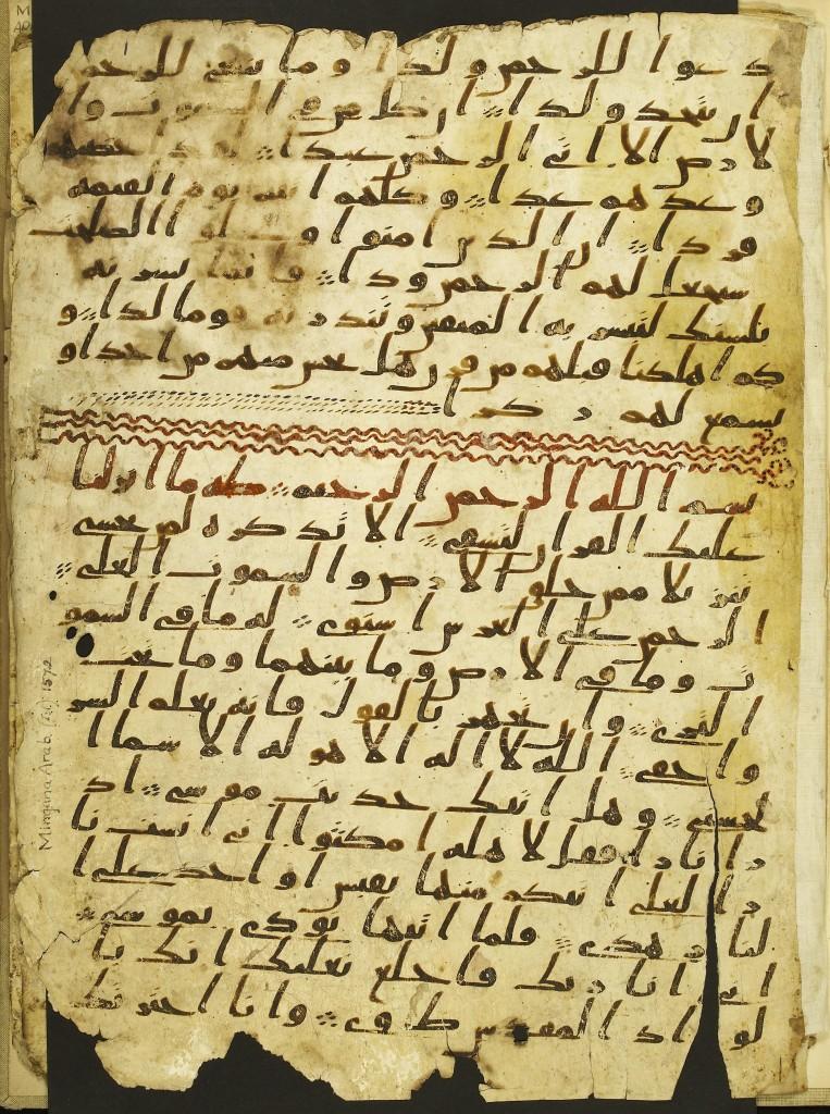 Manuscritos del Corán: Versículos 91-98 del Surat Maryam, seguidos por los primeros 12 versículos del Surat Taha