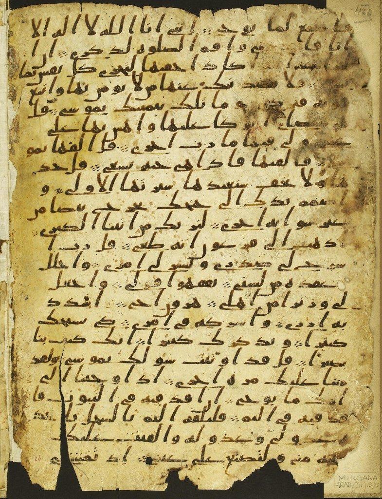 Manuscritos del Corán: versículos 12 al 39 del Sura Taha