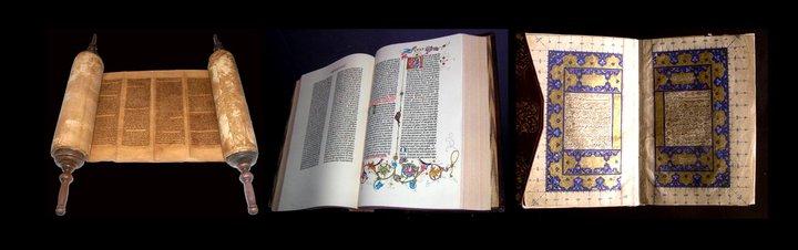 Los Libros revelados conocidos y mencionados en el Corán, son la Torah, El Inyil, los Sálmos y la Sahifa de Abraham