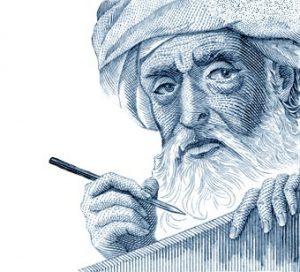 Ibn Hazam escribió un tratado sobre el amor en el siglo XV que muestra que las situaciones que se daban en al mundo musulmán de entonces son muy parecidas a las de hoy