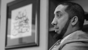 Milagros lingüísticos del Corán por Nouman Ali Khan