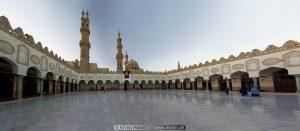 Patio de Al Azhar, uno de los primeros sitios donde se desarrollo el modelo islámico de educación