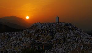 Uno de los lugares donde el significado metafísico del Hayy se hace aparente es en Arafat