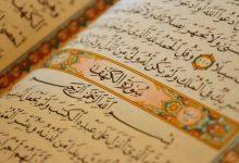El Corán tiene cinco temas básicos de la Revelación