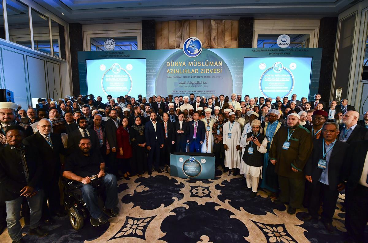 La Cumbre Mundial de Minorías Musulmanas tuvo lugar en Estambul entre el 16 y el 19 de Mayo de 2018 y se trataron asuntos referentes a los musulmanes que viven en países donde son minorías (Foto cortesía de Diyanet)