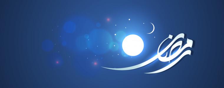 El propósito del ayuno en el mes de Ramadán