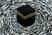 El significado del Hayy y sus ritos (2)
