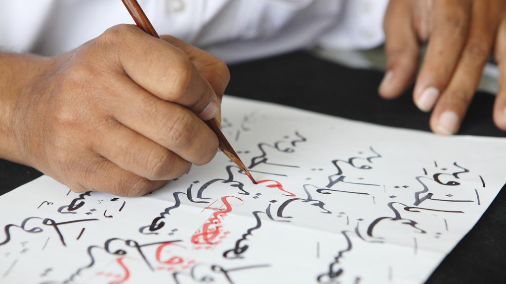 La lengua árabe es muy importante para los musulmanes puesto que es el leguaje de la Revelación y del Mensajero y un nexo de unión ente ellos