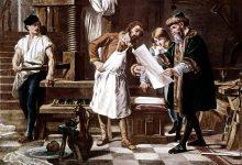 A pesar de que se atribuye la invención de la imprenta a Gutenberg, los chinos y después los musulmanes, hacía tiempo que imprimían