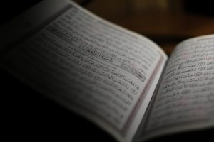 Ramadán es el mes en el que reconectar con el Corán. El tiempo no pasado en el presente es un tiempo perdido.