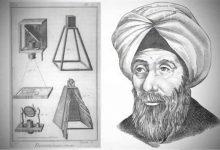 Ibn al-Hayzam (Alhacén) es conocido como el padre del método científico e inventor de la 'cámara oscura', lo que permitió la invención de la cámara