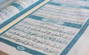 Un repaso sobre el concepto del conocimiento en el Corán basado en el uso que se hace de este concepto en diferentes versículos.
