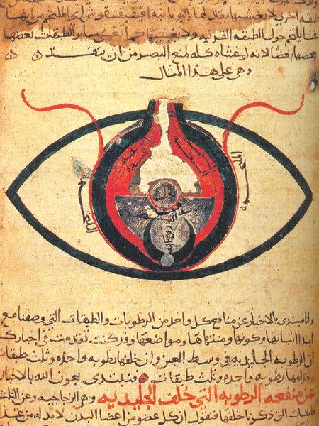 Los médicos musulmanes sentaron las bases de la medicina moderna