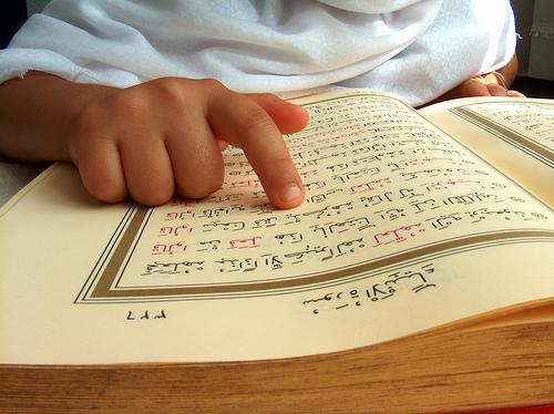 Milagros linguisticos del Coran