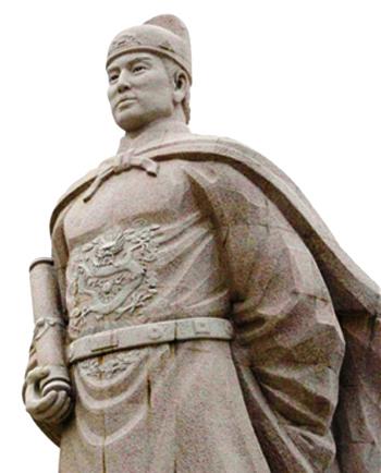 Estatua dedicada a Zheng He en China