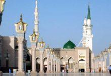 El mes de Rabi al-Awwal es el mes en el que nació, emigró y murió el Profeta Muhammad, y de esto podemos obtener enseñanzas importantes