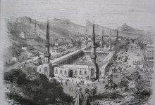 La vida del Profeta Muhammad se puede dividir en siete fases en las que ejerció roles distintivos que son paralelos a las diversas etapas de la vida humana. En la imagen la Mezquita del Profeta en tiempos Otomanos.